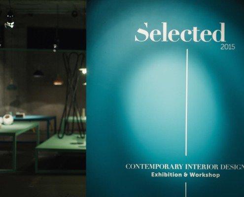 Graz - Selected 2015: it's just design