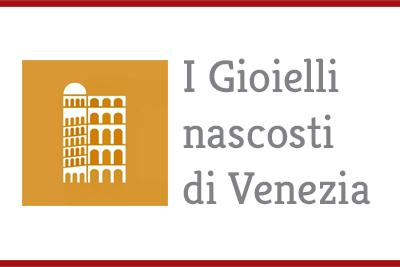 Vitruvio Design - Scala Contarini del Bovolo partner commerciale